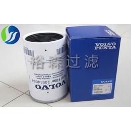 供应沃尔沃20853583柴油滤芯