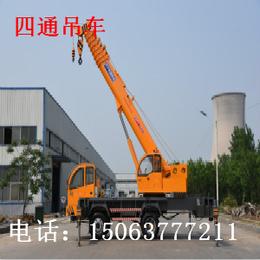 16吨自制吊车型号STSQ16D济宁四通专业制造