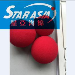 异形海绵起泡球黄色海绵球  EVA彩虹球玩具动物嬉戏玩具定制
