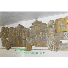 云浮校园浮雕雕塑名图玻璃钢雕塑厂在线咨询