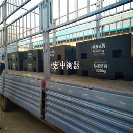 青海海北3吨测量砝码_1吨检验校准砝码