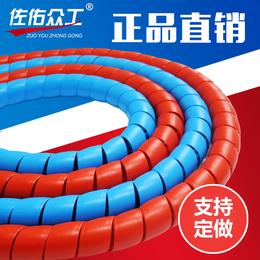 低价优惠 高压胶管耐磨螺旋保护套 洗车水机专用螺旋水管保护套