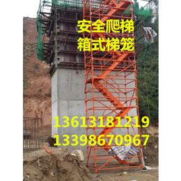 酬勤深坑基建施工通用安全爬梯
