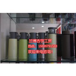 不锈钢保温杯定制,兰博吉宇工贸(在线咨询),义乌不锈钢保温杯