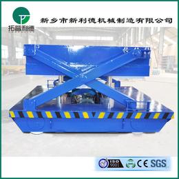 工程机械电动平车生产厂电瓶式无动力平板车免检设备