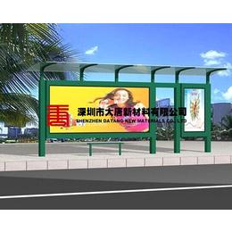 坂田透明PC板零售  耐力板宣传栏 透明阳光板布吉销售