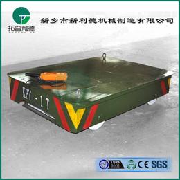 KPT无轨平车图片烤漆设备低压轨道电动平车综合实力强