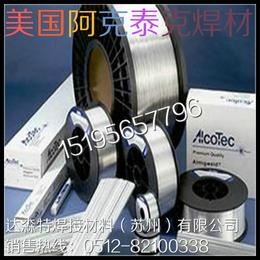 原装进口美国阿克泰克ER5356铝镁焊丝