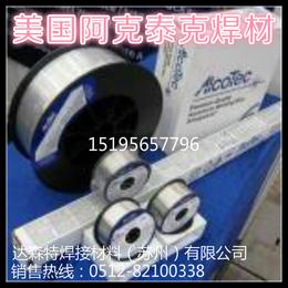 原装进口美国阿克泰克ER5318铝镁焊丝