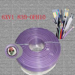 6XV1 830 OEH10西门子2芯紫色线