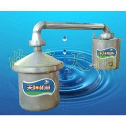 家庭自用型酿酒机白酒设备纯粮酿造型号TYJ-15