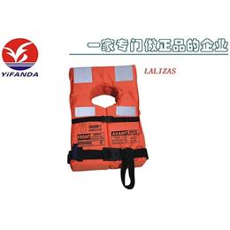 原装正品希腊LALIZAS 70177EC证书儿童船用救生衣