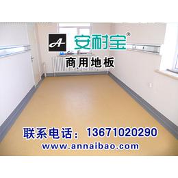 商用地板胶生产厂家  医院地板胶多少钱  医院地板胶