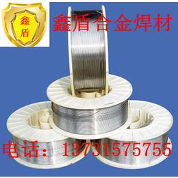 喷涂焊丝  电弧喷涂焊丝 热喷涂焊丝