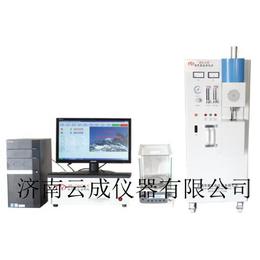 供应HW-2002B高频红外碳硫分析仪标配型