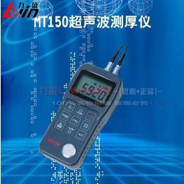 美泰原厂正品MT150智能型超声波测厚仪