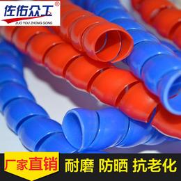 冰点特价 液压胶管耐磨螺旋保护套 防火防咬抗老化电线螺旋护套