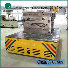 转运石材轨道电动平板车行业标杆集电器组件