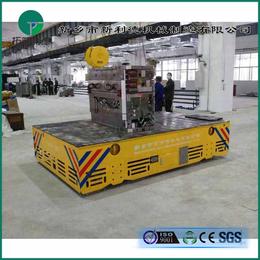 山西25t电动平车生产厂可升降无动力平板车免检设备