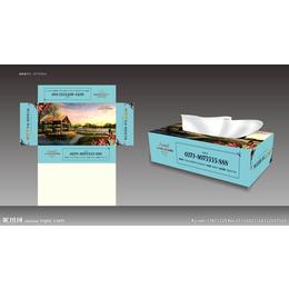 吉安盒抽纸****定制广告盒抽纸****设计餐饮烟盒烟盒抽纸