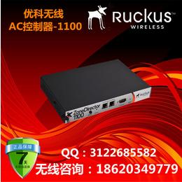 美国优科1150优科901-1150-CN00无线AC控制器