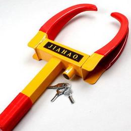 私家车车轮锁 私家车用哪一种轮锁比较好 轮胎小夹锁