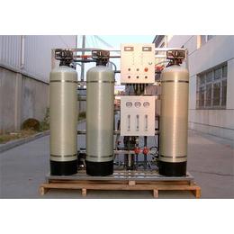 全自动软水器1吨软化水qy8千亿国际批发