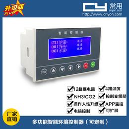 ILEN-C2485L生物质锅炉控制器
