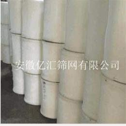 亿汇12目40.5cm食品级尼龙药筛网