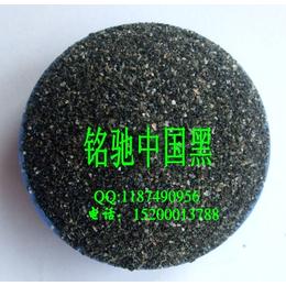 黑色系列彩砂 中国黑彩砂 太行黑彩砂 水晶黑天然真石漆彩砂