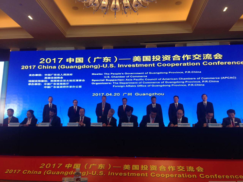 """赛默飞与博威生物签署战略合作 建立亚太首抗体药物""""智能工厂"""""""