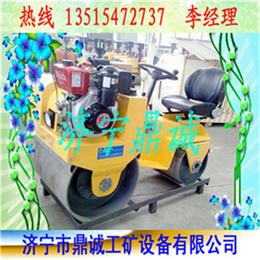 座驾式压路机驾驶压路机双钢轮振动压路机