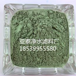 巩义亚泰江苏滤料厂 绿碳化硅 山东淄博磨料厂
