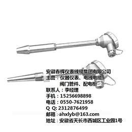 安徽春辉集团(图)|化工热电偶报价|江西化工热电偶