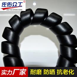 低价实惠 高压耐磨螺旋胶管保护套 高压塑料阻燃螺旋油管保护套