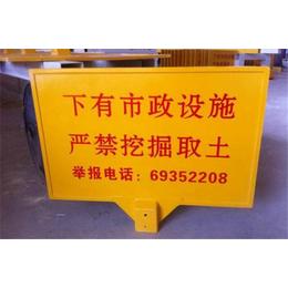 晶宝供应电力线路标志牌 铝反光线路玻璃钢标志牌生产厂家缩略图
