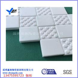 聊城赢驰耐磨管道用氧化铝陶瓷衬片价格