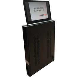 吉林永更科技视频会议超薄触摸高清升降一体机 广播音响会议厂家