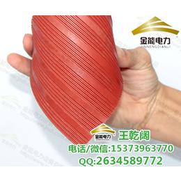 菏泽配电室用绝缘橡胶垫价格 绝缘橡胶板报价