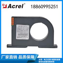 BA50L-AI漏电流传感器 输入0-1A 输出4-20mA