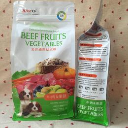 厂家直供艾尔牛肉果蔬犬粮 安徽蚌埠宠物用品批发