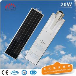 太阳能一体化led太阳能路灯小型太阳能发电LED路灯报价