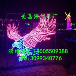 供应LED飞鹰梦幻灯光节造型灯