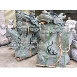 大型石雕定制广场石雕龙青石龙雕刻圆雕龙惠安石雕厂家