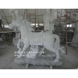 惠安石雕动物厂家制作青石石雕马园林动物雕塑可来图定做