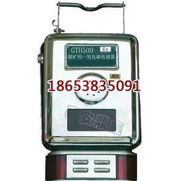 GPD200压力传感器 矿用压力传感器 鼎鑫压力传感器
