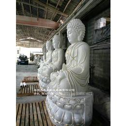 惠安佛像雕刻厂家出售精致汉白玉石雕大佛汉白玉三世佛