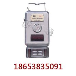 矿用本安型压力传感器 型号 DP-GYD60-Y2