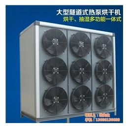 热泵烘干机 ,烘干机,润生节能环保科技(查看)