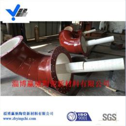 山东淄博赢驰高铝耐磨陶瓷钢管